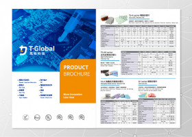 2020-thermal-product-brochure-en